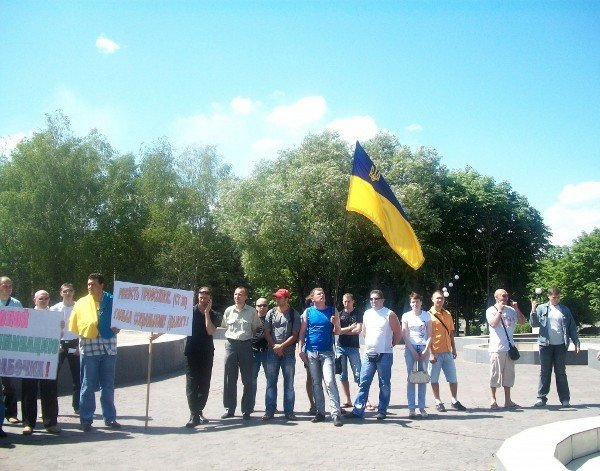 Члены профсоюзов в Кривом Роге требуют остановить процесс введения нового антинародного Трудового кодекса (ФОТО), фото-2