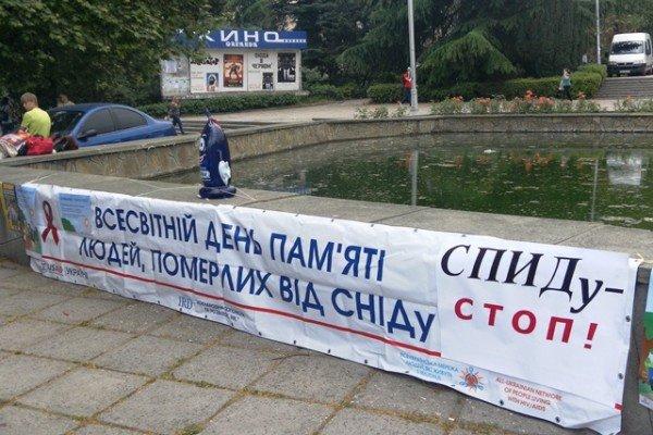 В рамках акции «СПИДу — стоп!» ялтинцам провели бесплатную диагностику, фото-1