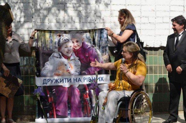 У Житомирі відкрито Центр соціальної реабілітації для дітей з інвалідністю, фото-2
