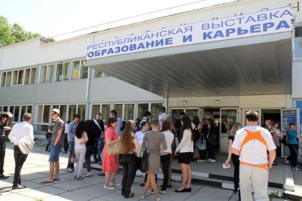 В Симферополе открыли выставку «Образование и карьера» (фото), фото-1