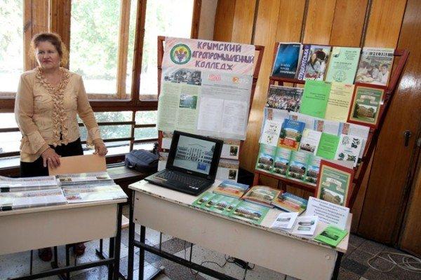 В Симферополе открыли выставку «Образование и карьера» (фото), фото-2