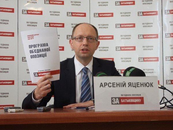 Яценюк в Донецке предсказал революцию и скорую девальвацию гривны (фото), фото-1