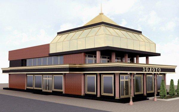 Найди 10 отличий: так должно было выглядеть здание на центральной остановке в Артемовске (ФОТО), фото-1