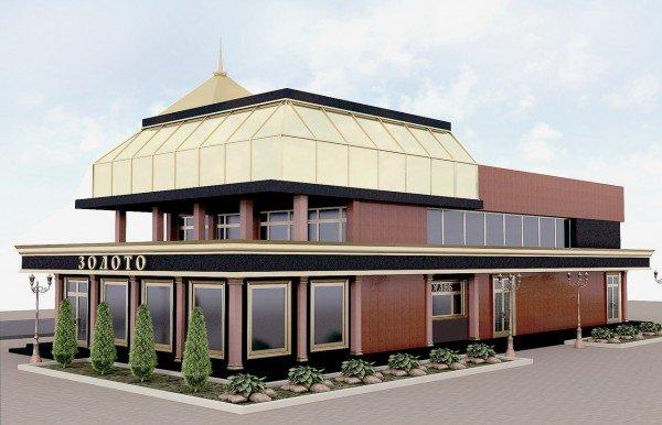 Найди 10 отличий: так должно было выглядеть здание на центральной остановке в Артемовске (ФОТО), фото-2