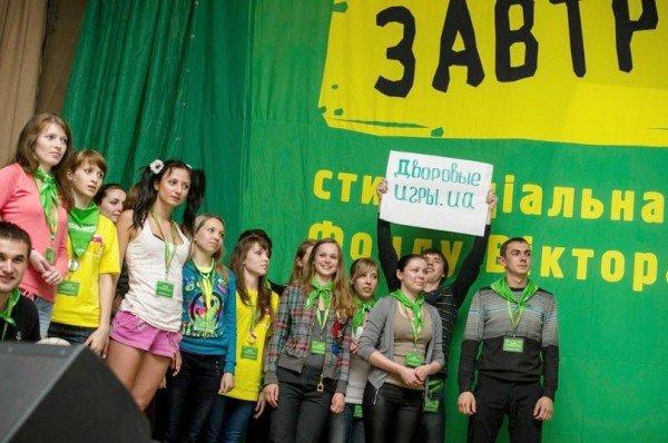 Житомирські студенти перемогли на «Завтра.UA», фото-1