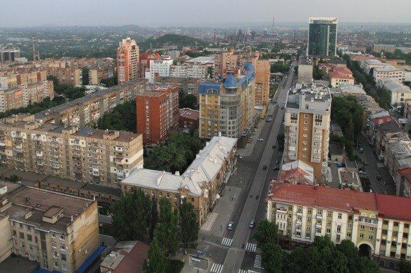 Закат в Донецке с высоты птичьего полета (фото), фото-1