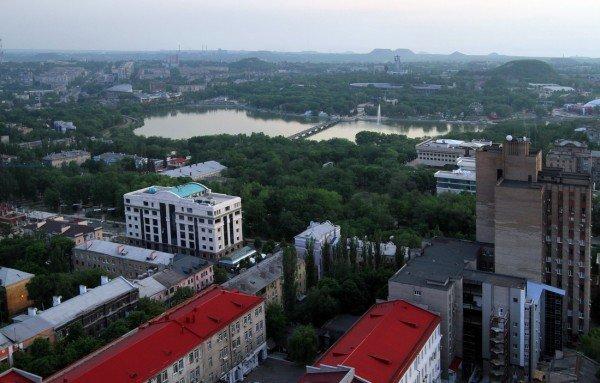 Закат в Донецке с высоты птичьего полета (фото), фото-4