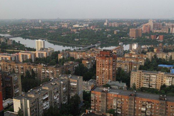 Закат в Донецке с высоты птичьего полета (фото), фото-5
