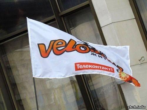 Более 400 житомирян приняли участие во всеукраинской акции «Велодень» (ФОТО), фото-3