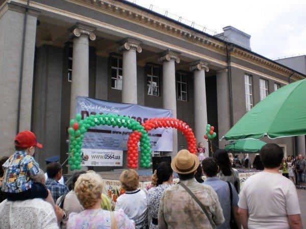 В Кривом Роге отметили День города 8 раз (ФОТО), фото-1