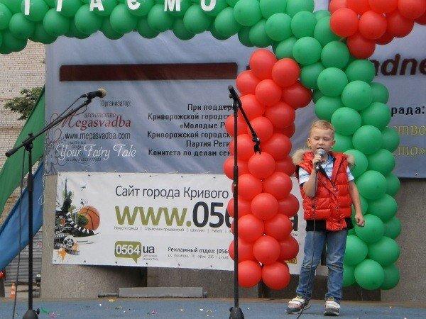 В Кривом Роге отметили День города 8 раз (ФОТО), фото-2