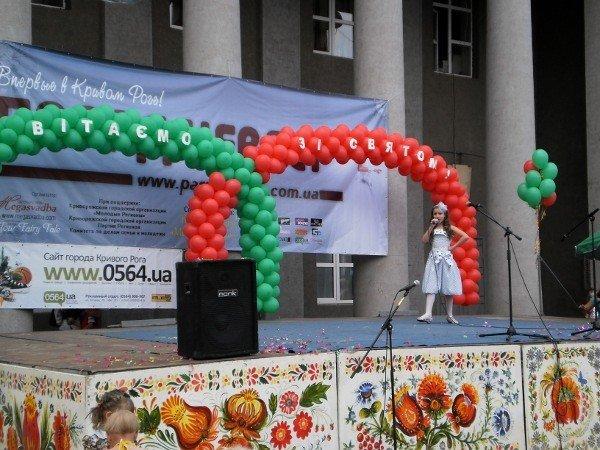 В Кривом Роге отметили День города 8 раз (ФОТО), фото-4