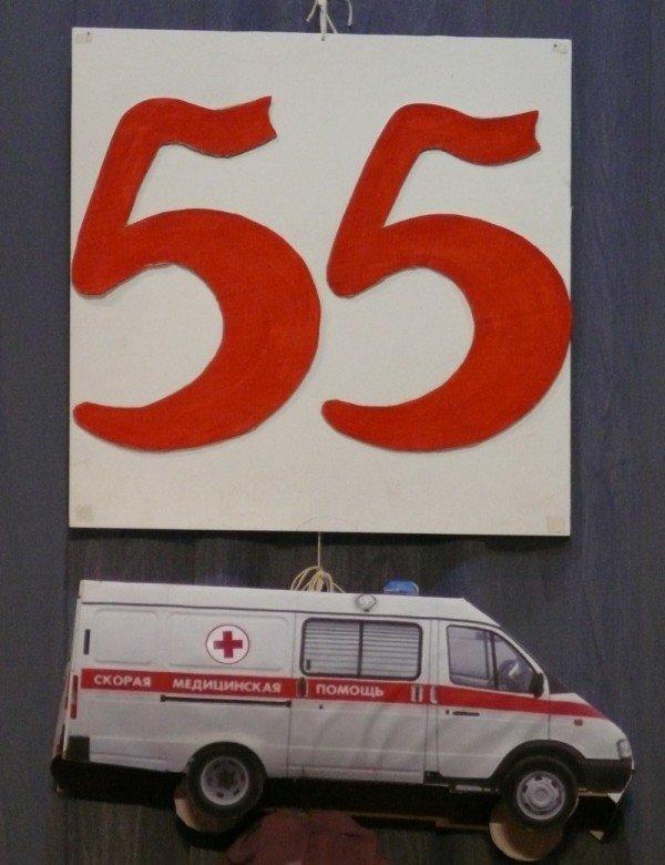 Ялтинская станция скорой помощи отметила юбилей (фото), фото-3
