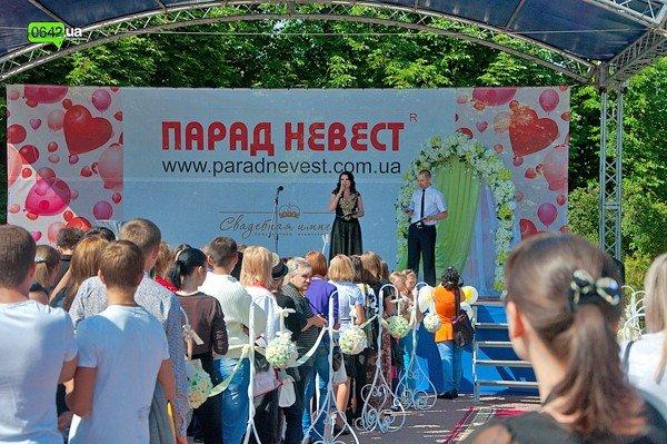 В Луганске прошел «Парад невест 2012» (ФОТО), фото-1
