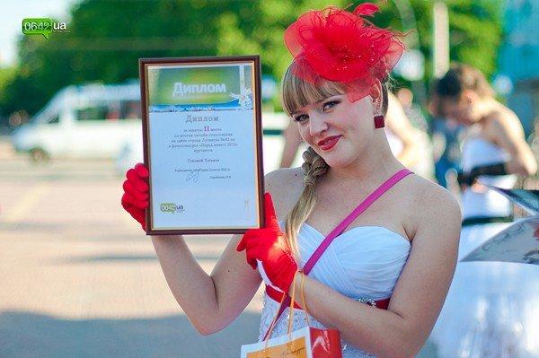 В Луганске прошел «Парад невест 2012» (ФОТО), фото-12