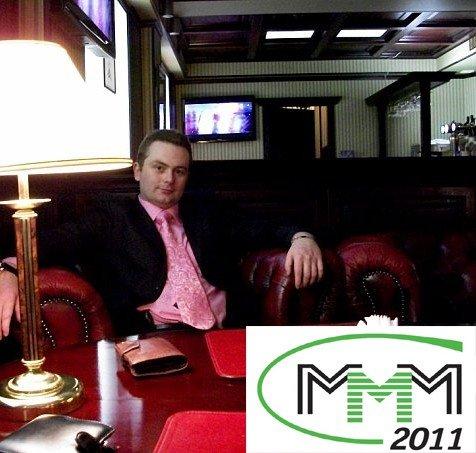 Артемовский десятник МММ: «Главное попасть в струю и не быть последним!», фото-1