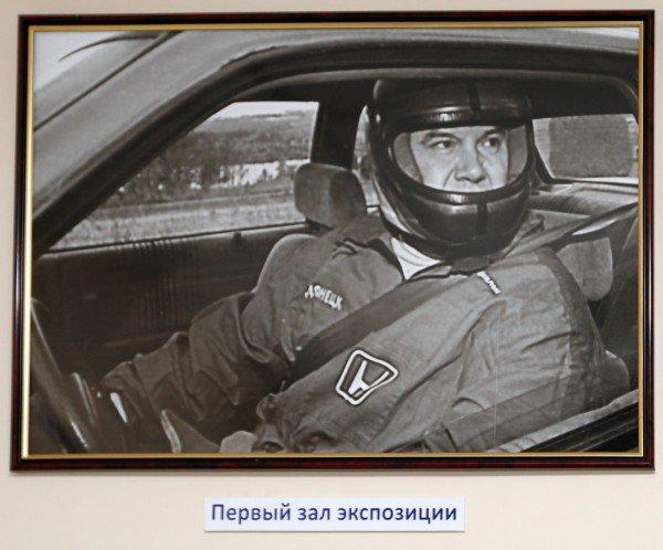 В Донецке открылся единственный в Украине музей фотожурналистики и фототехники (фото), фото-11