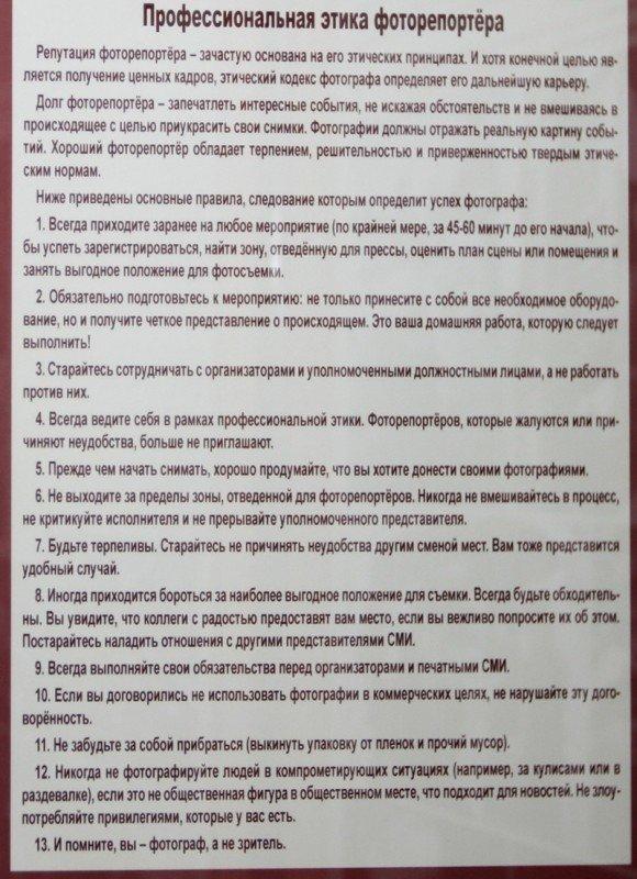 В Донецке открылся единственный в Украине музей фотожурналистики и фототехники (фото), фото-12