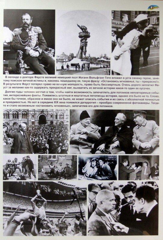 В Донецке открылся единственный в Украине музей фотожурналистики и фототехники (фото), фото-8