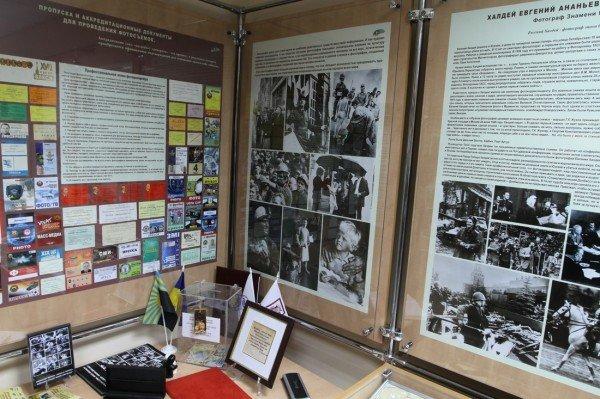 В Донецке открылся единственный в Украине музей фотожурналистики и фототехники (фото), фото-9