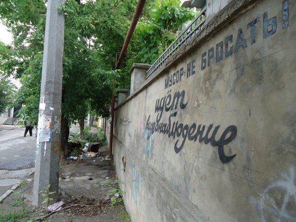 В Симферополе обещают бить в лицо за свалки (ФОТО), фото-3