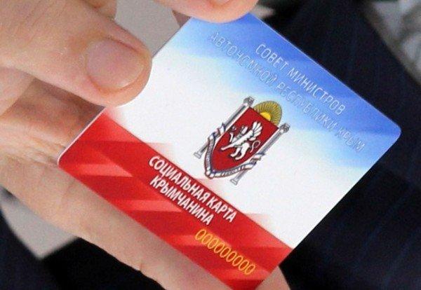 Могилев показал, как выглядит долгожданная социальная карточка (ФОТО), фото-2