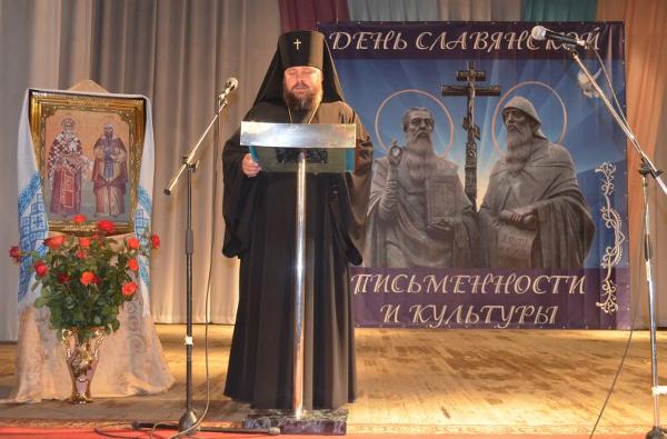 День славянской письменности в Кривом Роге отметили Кирилло-Мефодиевскими чтениями, фото-1