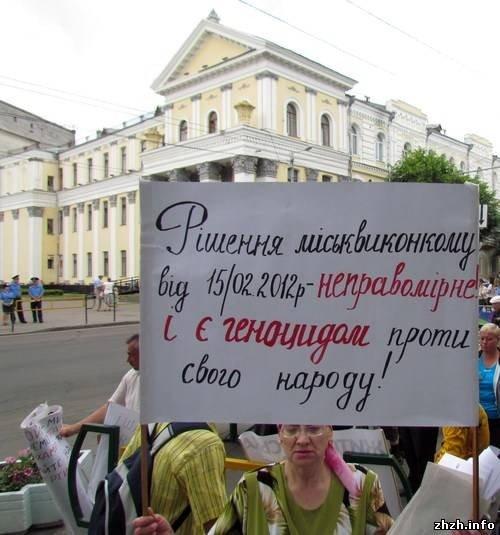 В Житомире под стенами горсовета митингуют торговцы с улицы Хлебной (ФОТО), фото-3