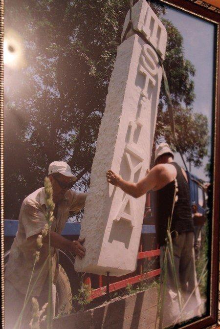 В Симферополе покажут работы крымскотатарского скульптора (ФОТО), фото-6