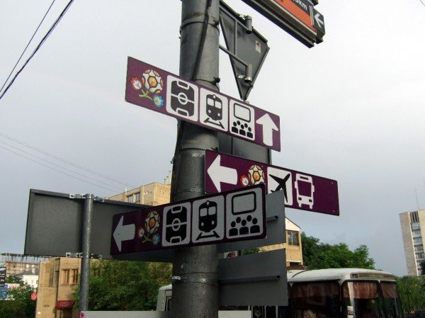 В Донецке появились указатели с логотипом Евро-2012 (фото), фото-3