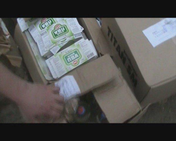 В городе химиков Северодонецке оперативники нашли цех по производству поддельного клея (ФОТО), фото-3
