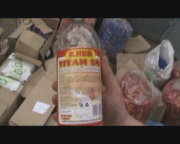 В городе химиков Северодонецке оперативники нашли цех по производству поддельного клея (ФОТО), фото-6