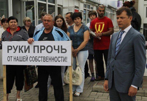 Под зонтиком чудесным с Ляшко митинговать прелестно — скандальный нардеп приехал в Донецк спасать бизнес от «произвола власти» (видео), фото-1