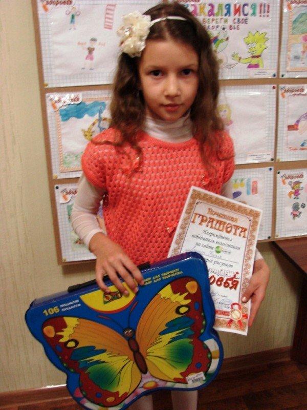 Ксения Линник получила спецприз от Сайта города Артемовска за витаминный натюрморт, фото-1