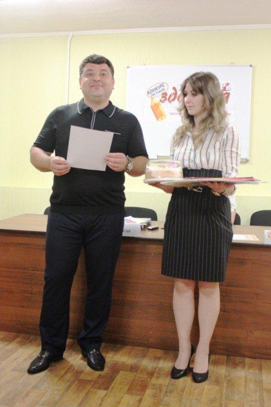 Ксения Линник получила спецприз от Сайта города Артемовска за витаминный натюрморт, фото-4