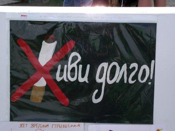 На площади Победы прошёл флешмоб, посвящённый Всемирному дню без табака, фото-3