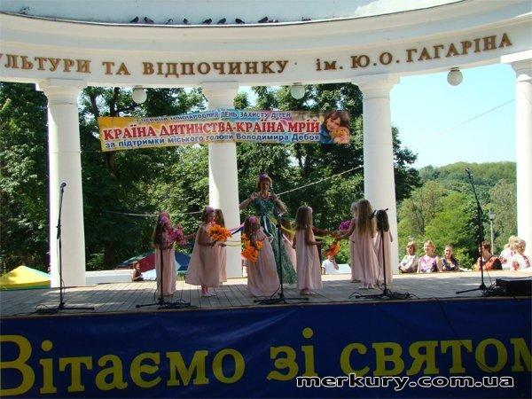 У Житомирському парку ім.Гагаріна відзначили День захисту дітей (ФОТО), фото-11