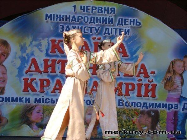 У Житомирському парку ім.Гагаріна відзначили День захисту дітей (ФОТО), фото-4