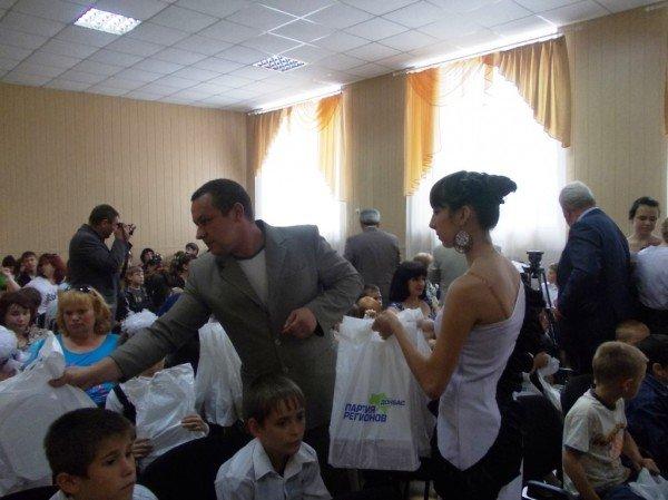 Городской голова Алексей Рева пообещал сделать артемовский интернат лучшим в области, фото-7