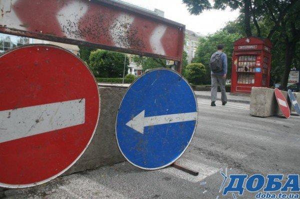 У Тернополі на вул.Коперника постелили асфальт (фото), фото-1