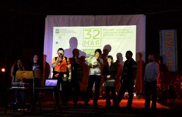 В Луганске под открытым небом прошел фестиваль запрещенных фильмов (ФОТО), фото-4