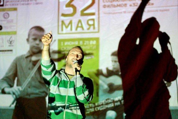 В Луганске под открытым небом прошел фестиваль запрещенных фильмов (ФОТО), фото-2