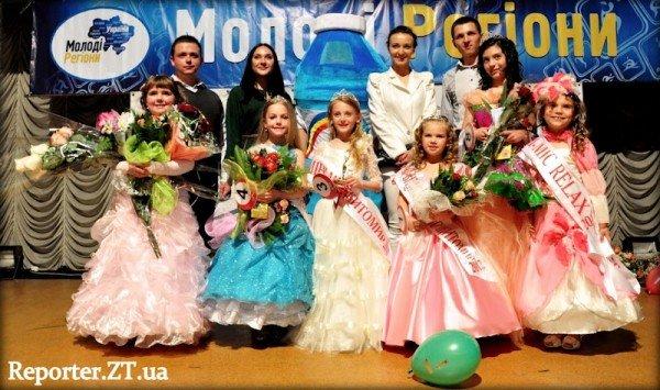 У Житомирі обрали «Міні міс - 2012» (ФОТО), фото-6