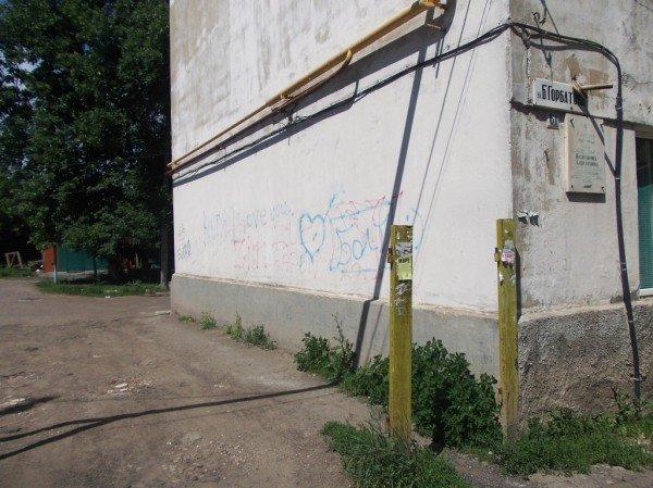 Артемовск уже не надеется на ЖЭКи: громада организовывается, чтобы благоустроить свои дворы и тротуары, фото-8