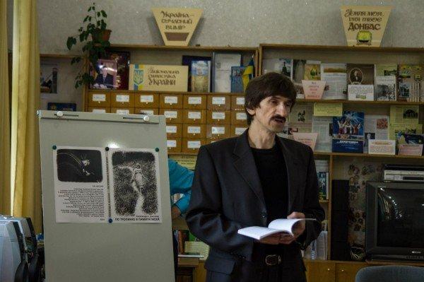 Известный артемовский фотограф Александр Дьяченко презентовал свою первую книгу (ФОТО+ВИДЕО), фото-1