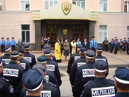 Житомир відправив до Києва збірний загін працівників міліції, фото-5