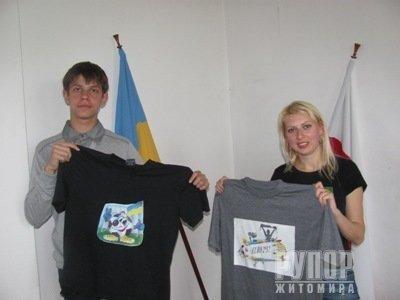 В Житомирі перед початком Євро-2012 відбулася зустріч фанів (ФОТО), фото-11