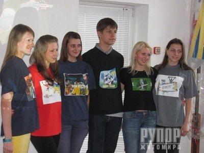 В Житомирі перед початком Євро-2012 відбулася зустріч фанів (ФОТО), фото-7