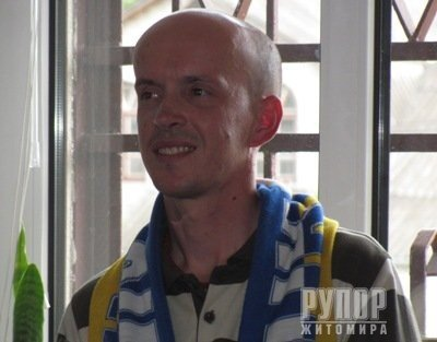 В Житомирі перед початком Євро-2012 відбулася зустріч фанів (ФОТО), фото-9