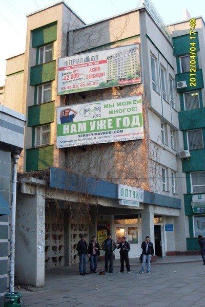 У Рівному підтвердили крах фінансової піраміди «МММ-2011» (ФОТО), фото-3